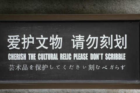 日本語10