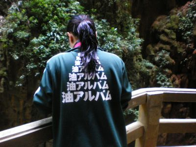 海外の日本語19