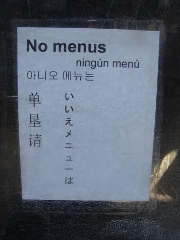 海外の日本語22