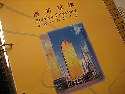 海外の日本語50