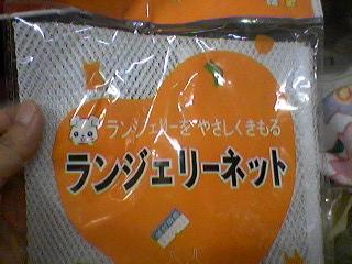 海外の日本語60