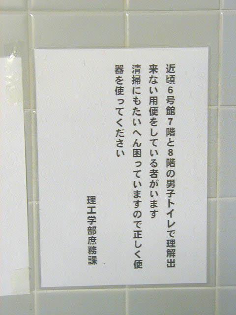 便所の落書き123