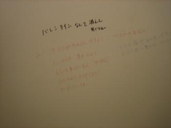 便所の落書き65