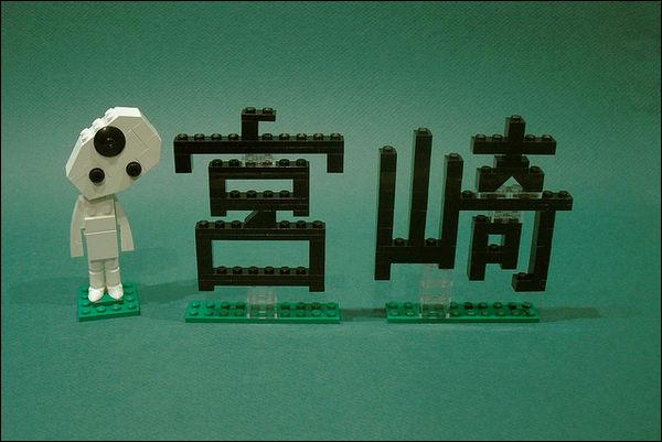 LEGOブロック12
