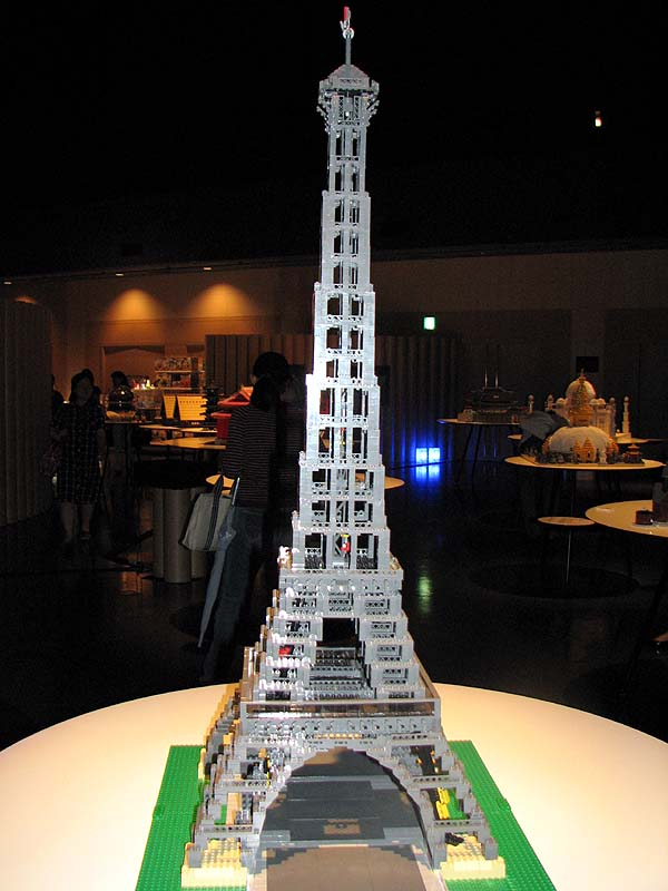 LEGOブロック21