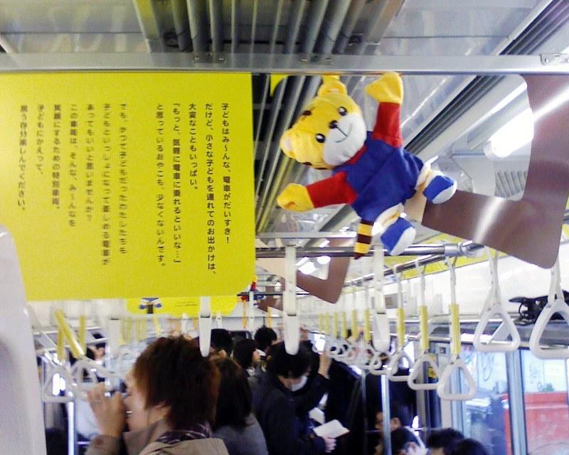 鉄道広告11