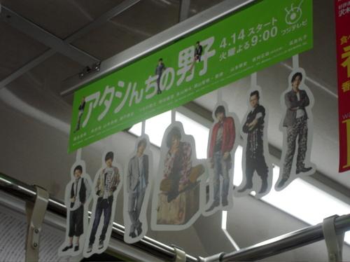 鉄道広告14