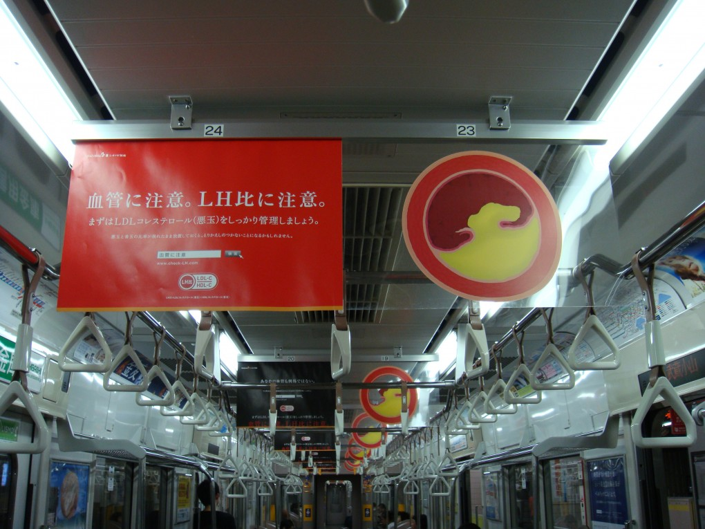 鉄道広告5