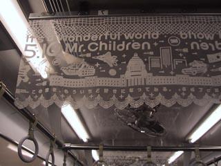 鉄道広告6