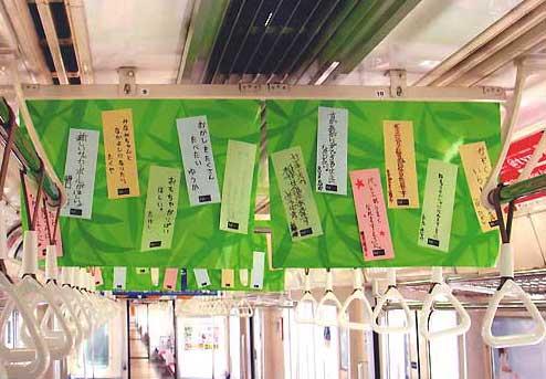 鉄道広告8