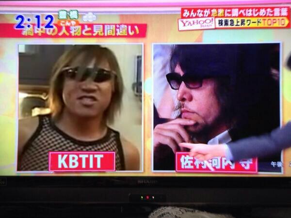 KBTIT2