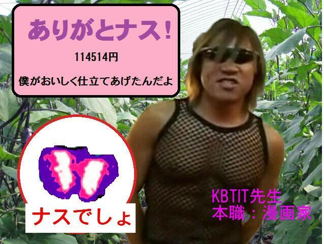 KBTIT23