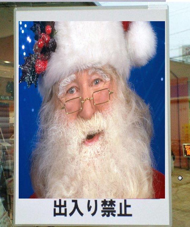 クリスマス中止13