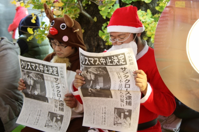 クリスマス中止20