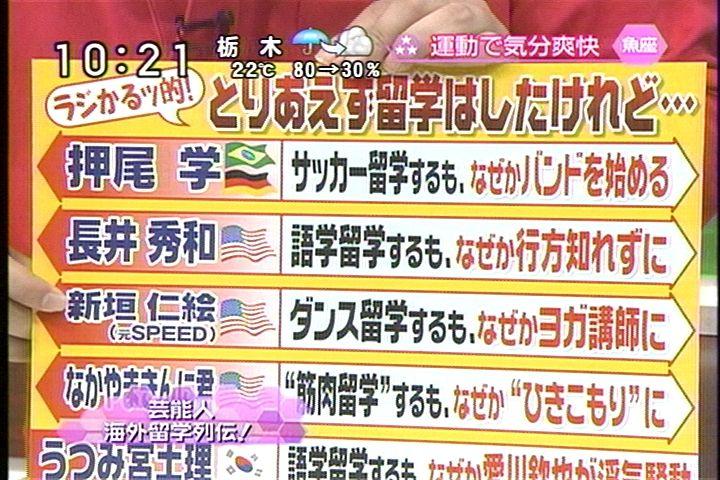 放送事故10