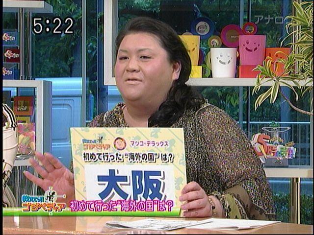 放送事故11