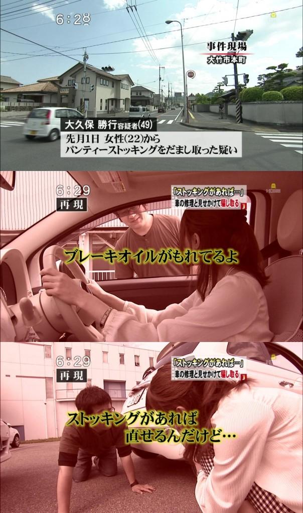 放送事故12