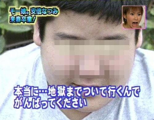 放送事故15
