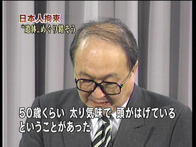 放送事故27