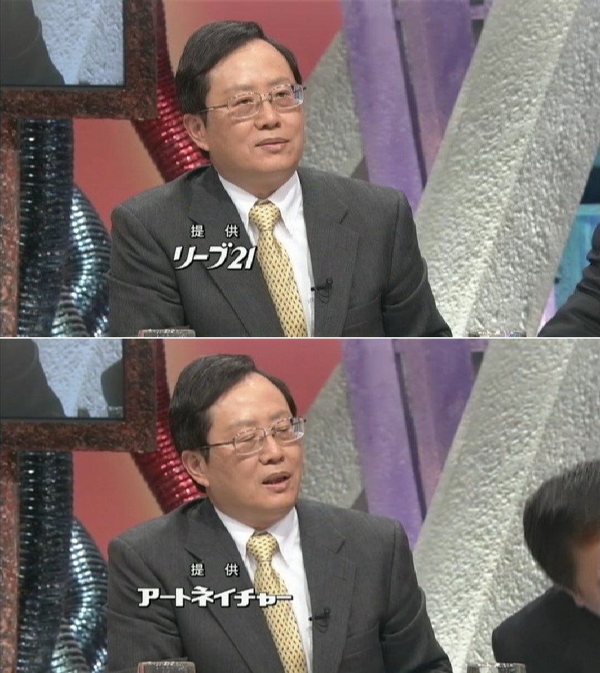 放送事故28