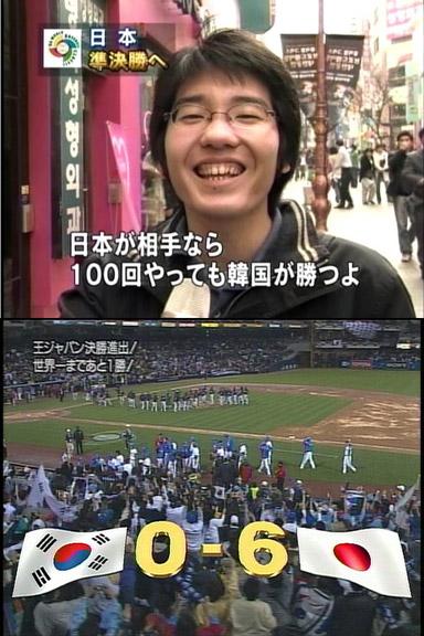 放送事故29