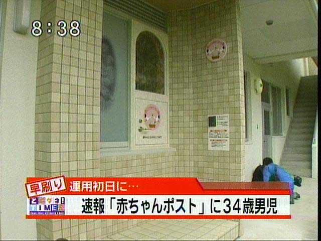 放送事故32