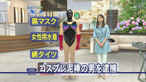 放送事故38