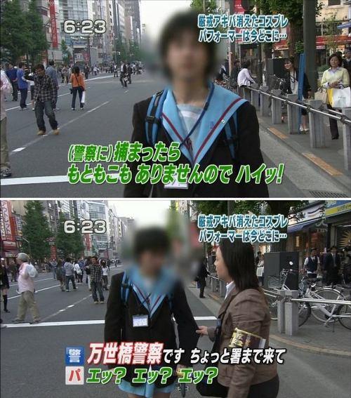 放送事故41