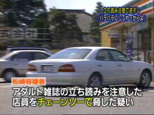 放送事故53