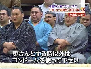 放送事故54