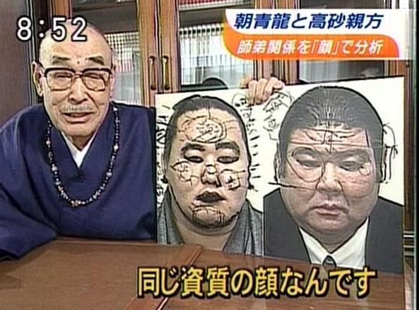 放送事故58