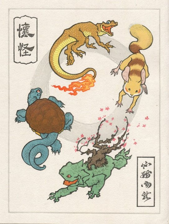 浮世絵ヒーロー17