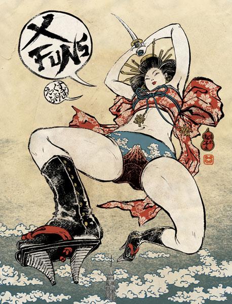 Yuko Shimizu5