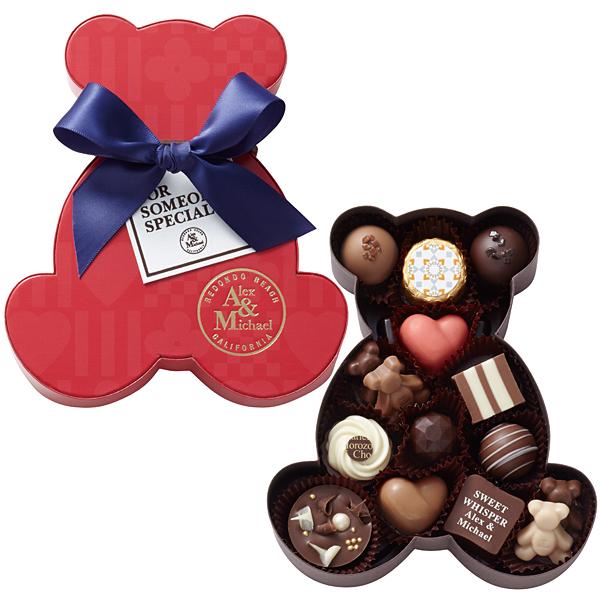 バレンタイン チョコレート2 (3)