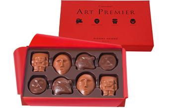 バレンタイン チョコレート3 (2)