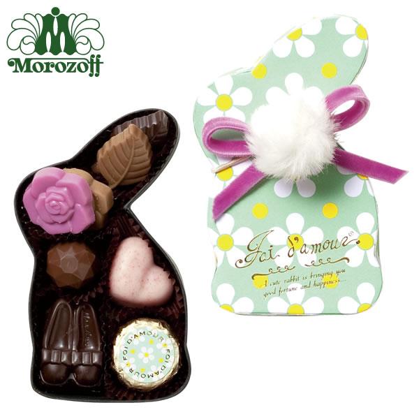 バレンタイン チョコレート35