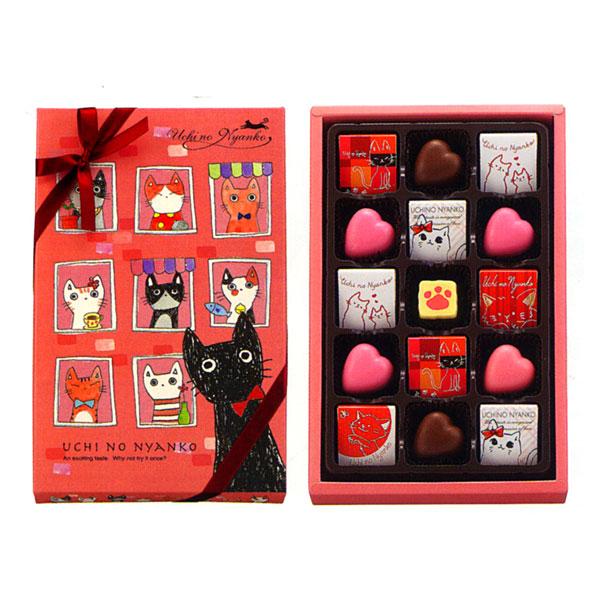 バレンタイン チョコレート37