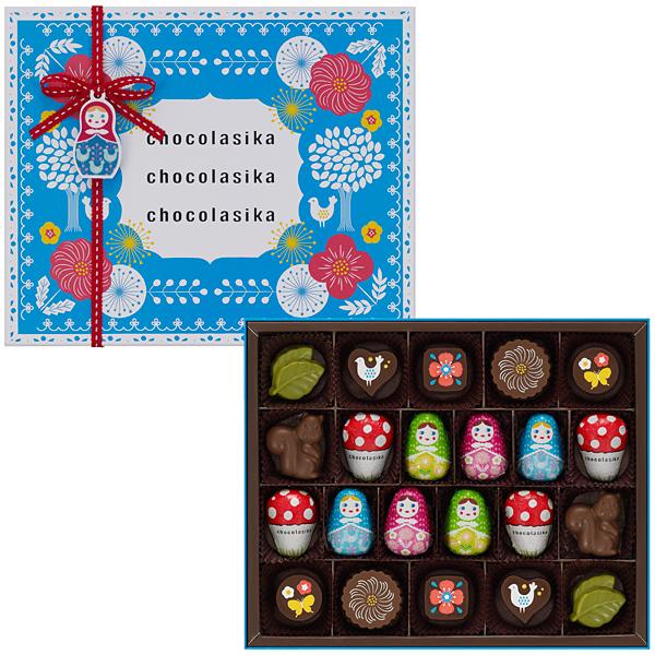バレンタイン チョコレート4 (2)