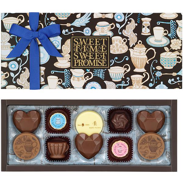 バレンタイン チョコレート5 (2)