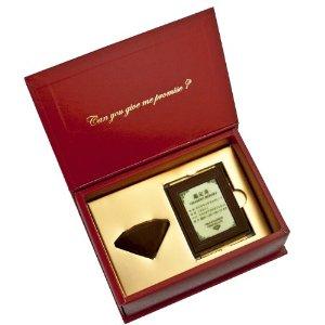 バレンタイン チョコレート6 (2)