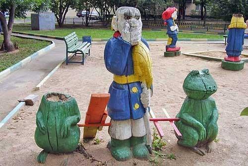 ヤバそうな公園21