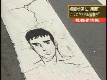 いい男3 (2)