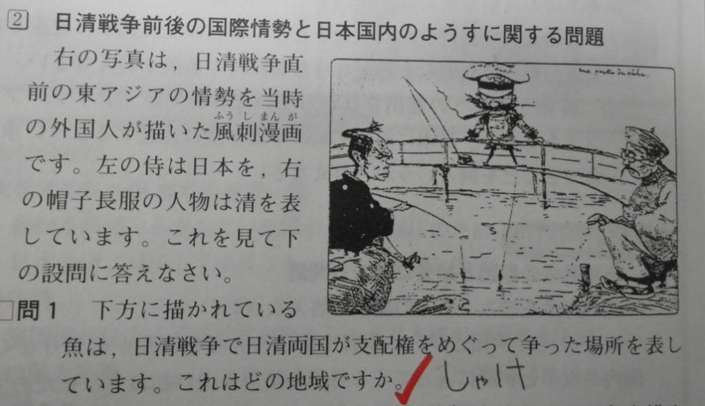 【モンスト】進撃の巨人コラボの運極 ...