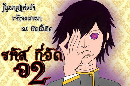 タイの同人絵21