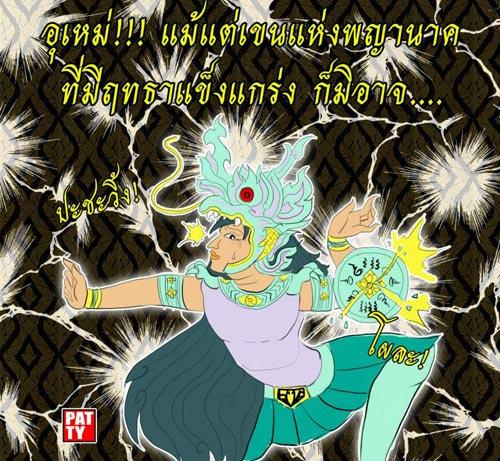タイの同人絵27