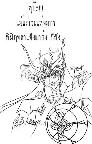 タイの同人絵28