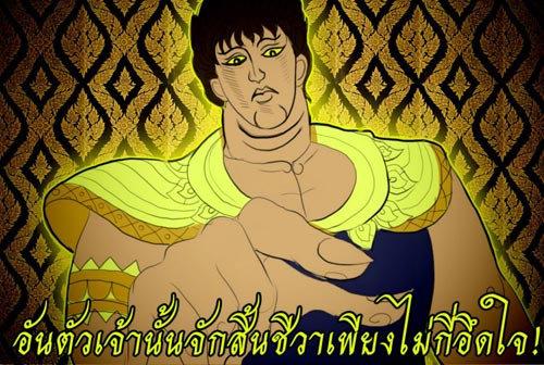 タイの同人絵31