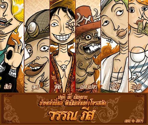 タイの同人絵5