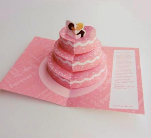 結婚式の招待状18