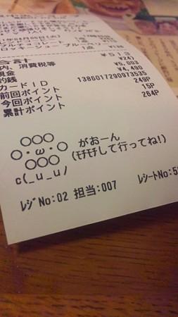 110405_1745